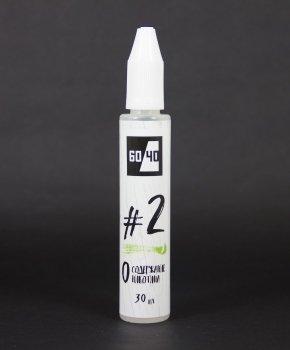Safeliq жидкость для электронных сигарет купить в спб интернет магазин купить сигареты спб