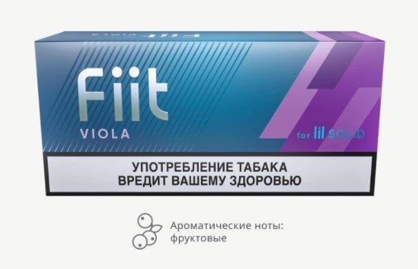 Сигареты купить онлайн с доставкой по россии от блока электронную сигарету трубку купить